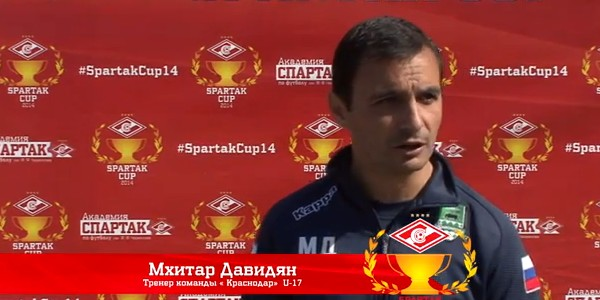 Mkhitar Davidyan about the results of the Spartak Cup